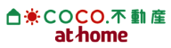 at home COCO.不動産